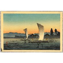 Takahashi Hiroaki: Sail Boats in the Sun Set - Artelino