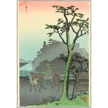 Takahashi Hiroaki: Morning Mist - Artelino
