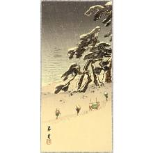 Yamamoto Shoun: Traveling next to Sea shore. - Artelino