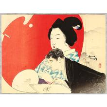Takeuchi Keishu: Red Palette - Artelino