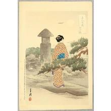 Ogata Gekko: Beauty and Pine - Comparison of Beauties and Flowers - Artelino
