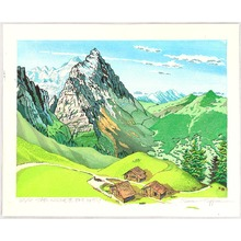 Morozumi Osamu: View of Mt.Eiger from a Pass - Switzerland - Artelino