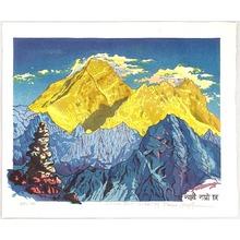 Morozumi Osamu: Sunset at Mt. Everest - Nepal - Artelino