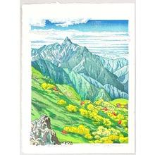 両角修: Mt. Yari in the Autumn - Japan - Artelino