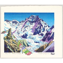 両角修: View of Mt. Gyachung Kang - Nepal - Artelino
