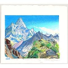 Morozumi Osamu: Hello Amadablam - Nepal - Artelino