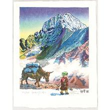 Morozumi Osamu: View of Mt. Thomserkhu - Nepal - Artelino