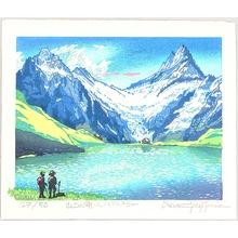 Morozumi Osamu: Bachalpsee - Switzerland - Artelino