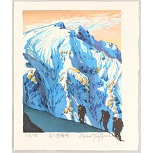 両角修: Climbing up Mount Tanigawa - Japan - Artelino