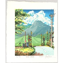 両角修: Midsummer in Azumino Village - Japan - Artelino