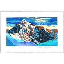 Morozumi Osamu: Mt. Turugi in the Early Winter - Japan - Artelino