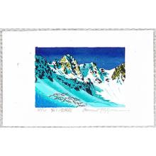 両角修: Mt. Hoken in Winter - Japan - Artelino