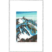 Morozumi Osamu: Mt. Yari in Early Spring - Japan - Artelino