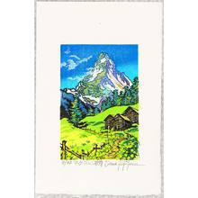 Morozumi Osamu: Matterhorn in Early Summer - Switzerland - Artelino