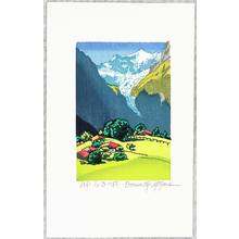 Morozumi Osamu: Look up the Glacier - Nepal / Himalaya - Artelino