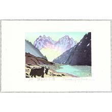 両角修: Glacier Lake in the Back Light - Nepal / Himalaya - Artelino