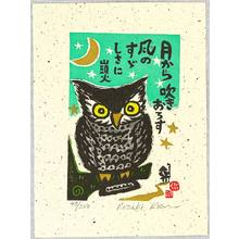 Kozaki Kan: Owl and the Moon - Artelino