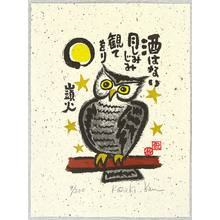 Kozaki Kan: Owl and Moon - Artelino