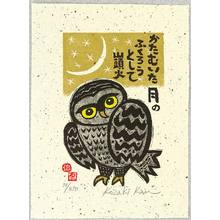 Kozaki Kan: Owl and Crescent Moon - Artelino
