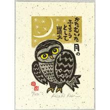 Kozaki Kan: Owl and Crescent Moon - Artelino