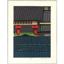 Nishijima Katsuyuki: Red Ornament - Artelino