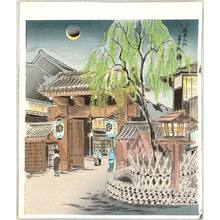 徳力富吉郎: The Gate of Shimabara, Kyoto - Artelino