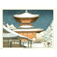 Fujishima Takeji: Pagoda of Mt. Koya in Snow - Artelino