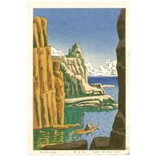 Fujishima Takeji: Tojinbo Cliff - Artelino