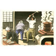 Fujishima Takeji: Rice Cake Making - Artelino