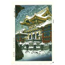 笠松紫浪: Snow at Yomeimon Gate - Artelino
