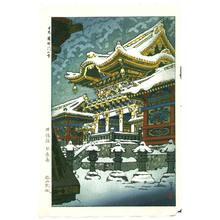 Kasamatsu Shiro: Snow at Yomeimon Gate - Artelino
