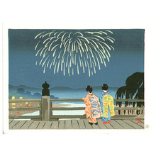 Okumura Koichi: Maiko and Fireworks - Artelino