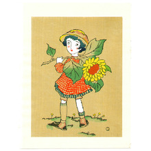 竹久夢二: Girl with Sun Flower - Artelino