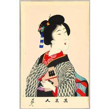 Toyohara Chikanobu: Notebook - Shin Bijin - Artelino