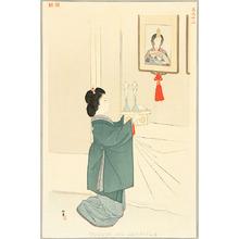 Yukawa Shodo: Offering - Kinko Fuzoku Hyaku Bijin - Artelino