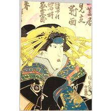 Utagawa Kunisada: Courtesan - Kabuki - Artelino