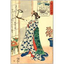 歌川国芳: Hotoke Gozen - Kenjo Reppu-den - Artelino