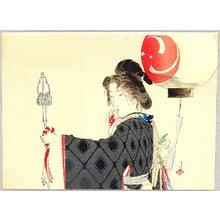 Tsutsui Toshimine: Festival Night - Artelino