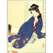 Kaburagi Kiyokata: Tipsy Beauty - Artelino