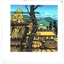 Karhu Clifton: Fall Farm - Artelino