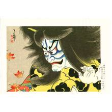 Ueno Tadamasa: Demon - Calendar of Kabuki Actors - Artelino