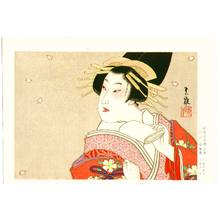 Ueno Tadamasa: Agemaki - Calendar of Kabuki Actors - Artelino