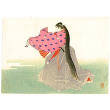 Kobori Tomone: Dancing Shizuka - Artelino