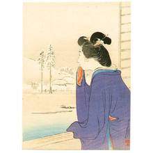 Ogata Gekko: Looking at the Snow - Artelino