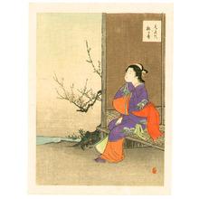 Gyokudo Terukata: Beauty and Plum Blossoms - Artelino