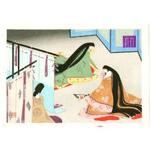 Maeda Masao: Sad Occasion - The Tale of Genji - Artelino