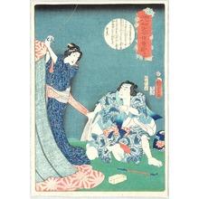 Utagawa Kunisada III: Summer Fun - Shaka Hasso-ki - Artelino