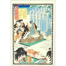 Utagawa Kuniaki: Reporting to the Lord - Chushingura (47 Ronin) - Artelino