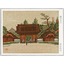 前田政雄: Red Gate - Recollections of Tokyo - Artelino