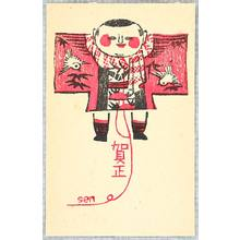 前川千帆: Kite with Shawl - Artelino